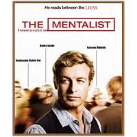The Mentalist | Muzip, Takıntılı Ve Dahi
