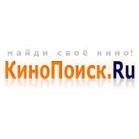 Rus Seyircisinin 250 Filmi