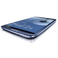 Galaxy S4'te Bu Olmayacak!