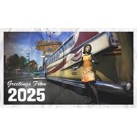 2025'te İnternet Nasıl Olacak?