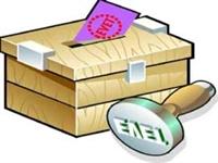 29 Mart Seçimleri Oy Sandık Bilgisi Sorgulama