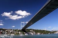 Köprü Ve Otoyollar Para Basıyor
