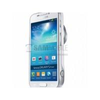 Samsung Galaxy S4 Serisine Ait Yeni Bir Model