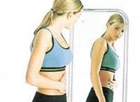 Diet Kusarak Zayiflamak, Kusarak Zayıflama Yöntemi