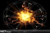 Nedir Bu Astroloji Dediğimiz?