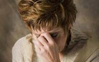 Kadını Yalnızlaştıran Utanç: İdrar Kaçırma