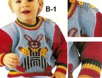 Renkli Örgü Bebek Kazağı Motifi