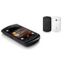 Sony Ericsson'un Son Bombası