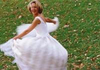 Evlenme Kuşkusu