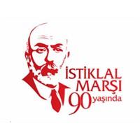 Avaz ( Mehmet Akif Kompozizyon Yarışması 1.Si )