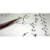 Arapçaya Yeni Başlayacaklar İçin Yol Gösterici: Ar