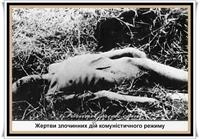 Katliam, Savaş, Doğal Afet Değil... Adı Holodomor