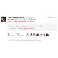 Twitter'a Dil Çevirisi Geliyor