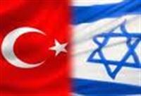 Israil`e Karşı Türkiye`nin Tavrı Ne Olmalıdır