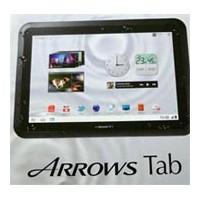 Fujitsu'dan Su Geçirmez Android Tablet Geliyor!