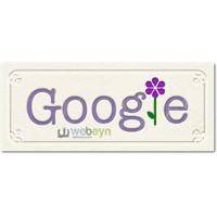 Google'dan Anneler Günü İçin Özel Logo