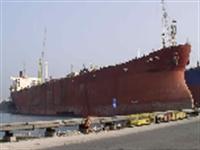 Dünyanın En Büyük Gemisi
