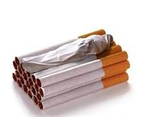 Sigaranin Zararlari Nelerdir?