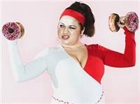 Metabolizmanızı Tanıyor Muyuz?