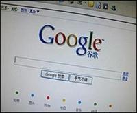 Çinliler Google`ı Nasıl Hackledi?