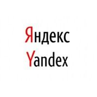 Yandex'in İnternet Tarayıcısı Çıktı
