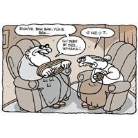Harika Birkaç Karikatür