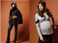 Hamileliktede Rahatlık Şıklık