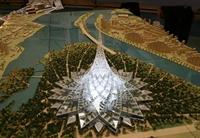 Dünyanın En Büyük Binası Yapılıyor....