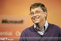 Bill Gates Neyin Peşinde?