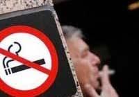 Kapı Önüne İnip, Sigara İçinler Dikkat !