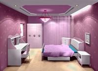 Cocuk Odasi Dekorasyonu Fikirleri