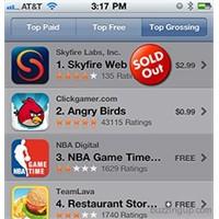 Skyfire: 1 Haftada 1 Milyon $
