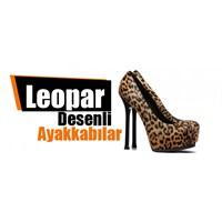 Ayakkabılarda Leopar Desenler