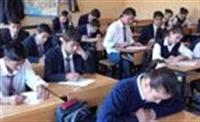 Okul Ödevleri Aptallaştırıyor!