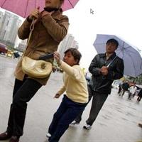 Çinli Cep Hırsızları