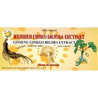 Ginseng Ginkgo Biloba Extract & Mentat