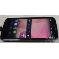 Lg'den İlk 3 Sim Kartlı Cep Telefonu!