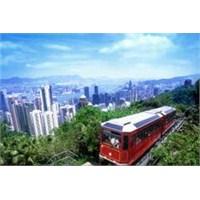 Hong Kong'un En Önemli Yeri , Victoria Tepesi