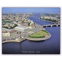 Sankt Petersburg | Rusya