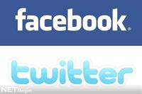 Sosyal Ağlar İle Müşteri İlişkileri Yönetimi