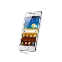 Beyaz Galaxy S II Türkiye'de!