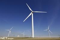Aliağa'ya Rüzgar Santrali