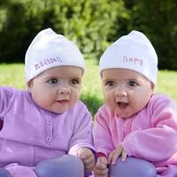 İkiz Bebeklerin Bakımı