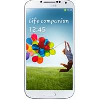 Turkcell Samsung Galaxy S4 Kampanyası Kapsamında T