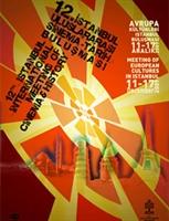 12. İstanbul Uluslararası Sinema Tarih Buluşması