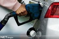 Petrolden Ekonomiye Ölüm Öpücüğü