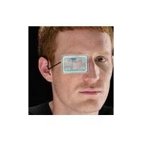 Google'dan Arama Motorlu Gözlük!