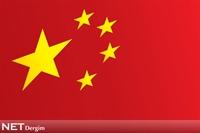 Çin'in Kimseye Eyvallahı Yok