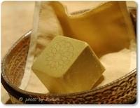 Zeytinyağı Sabunu Kullanım Kılavuzu...