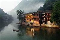 Çinin Kuzey Köylerinden Manzaralar